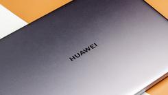 轻薄高性能移动办公不二之选 华为MateBook 14 2020锐龙版