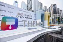华为主题联合时尚芭莎空降深圳,携手开启数字科技的时尚新未来