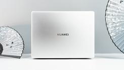 轻薄全能 性能标杆 HUAWEI MateBook 13 2020锐龙版图赏