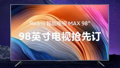 小米系最大尺寸电视 Redmi Max 98英寸开启订金预售