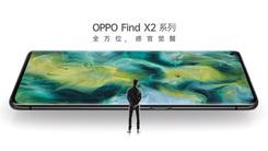 京东9月第1周手机销量榜 OPPO Find X2超越iPhone 11夺冠