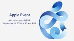 苹果秋季发布会官宣定档 9月16日凌晨1点iPhone 12或正式到来