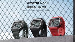 复古电子表设计 华米Amazfit Neo智能手表新品299元开售