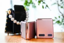 三星Galaxy Z Flip 5G发布秘境白新配色 颜值控爱了