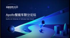 vivo与百度CarLife+合作智能车载 开启出行互联新时代
