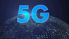 大唐信通刘君:5G交通新基建 AI出行新时代