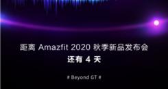 """华米科技Amazfit新品智能手表支持 """"小爱同学"""" 语音控制更智能"""