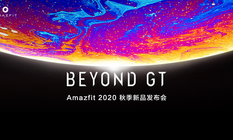 华米科技发布Amazfit GTR 2/GTS 2 智能手表