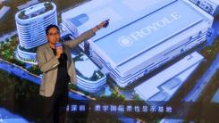 柔宇FlexPai 2媒体品鉴会 降低折叠屏产品门槛 构建新生态圈
