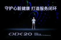 OPPO Watch ECG版正式发布,智能生态布局再添新成员