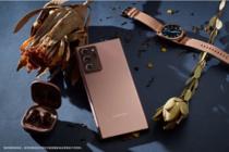 告别选择困难症,5G机皇选三星Galaxy Note20系列准没错