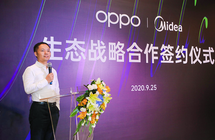 OPPO美的达成战略合作 以开放生态共赢5G+IoT时代