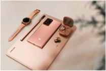 三星Galaxy Note20系列生态新品 开启你的智慧未来