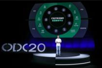 2020 OPPO开发者大会内容生态专场:打造万物互融的智慧媒体平台