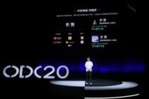 2020 OPPO开发者大会游戏专场,正式发布云游戏
