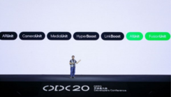 2020 OPPO开发者大会召开,全新AIUnit与FusionUnit开放亮相
