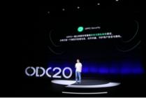 让产品安全可信赖丨2020 OPPO开发者大会安全专场