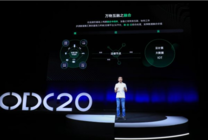 2020 OPPO开发者大会云与IoT专场:开放共赢的行业解决方案