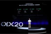 2020 OPPO开发者大会应用服务专场,全面赋能生态合作伙伴