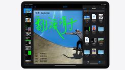 明年的iPad Pro屏幕将大升级 或搭载mini LED屏
