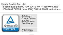 荣耀V40搭载50W无线快充+66W有线快充组合