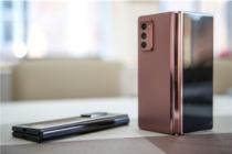 2021新年狂欢购 三星Galaxy Z Fold2 5G至高2000元换新补贴