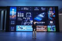 超模刘雯亲临助阵 引爆vivo X60系列发售现场