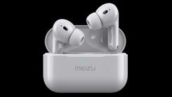 魅族POP Pro主动降噪耳机公布 售价499 1月12日开售