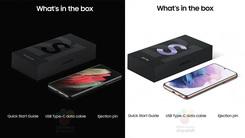 三星Galaxy S21宣传页曝光 包装扁平或不含充电器