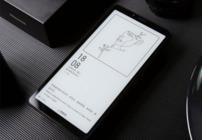 用速度定义阅读新旗舰 海信5G阅读手机A7新品热销
