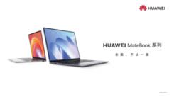 华为 MateBook数字系列迎新升级,起售价5499元!