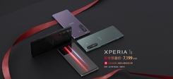 """年终盘点 """"年度卓越影像技术手机""""Xperia 1 II"""