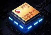 2020年度最强手机处理器,骁龙888获鲁大师牛角尖芯片王称号!