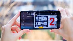趣拍民间手工艺 年味儿渐浓 三星Galaxy S21 5G系列品鉴会