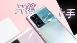 荣耀V40 上手简评:轻薄且有辨识度的全能手机