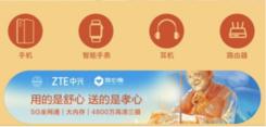 京东年货节手机防护新姿势:暖手充电宝防焦虑、时光机防落伍!