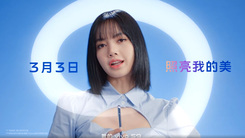 vivo S9官宣3月3日发布 主打自拍+超轻薄设计
