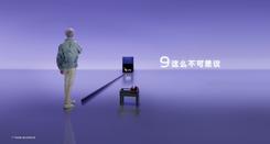 """蔡徐坤挑战""""最窄""""保龄球轨道,暗示vivo S9薄的不可思议"""