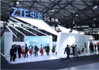 中兴手机发布第二代量产屏下摄像技术,2021MWC上海开启首秀