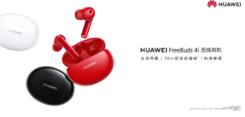 华为发布全新TWS耳机:HUAWEI FreeBuds 4i