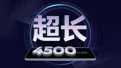 魅族18系列倒计时2天发布 18 Pro配4500mAh大电池