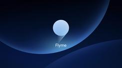 魅族Flyme 9正式发布 设计/功能/隐私全面升级