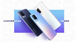 5G轻薄自拍旗舰 vivo S9开启首销/2999元起