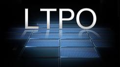 一加9系列宣布采用LTPO屏幕 支持1-120Hz刷新率动态调节