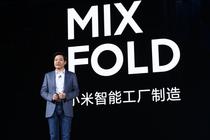 小米首款超高端折叠屏MIX FOLD发布 售9999元起