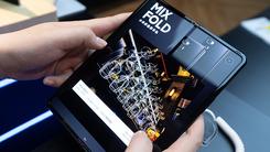 小米折叠屏MIX FOLD突破固有限制 折叠屏手机或成下一个风口
