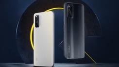 骁龙870核心依旧 价位优势加强 iQOO Neo5活力版体验