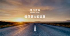 赵明上海交大发表主题演讲暨荣耀首届创意精英挑战赛正式启动