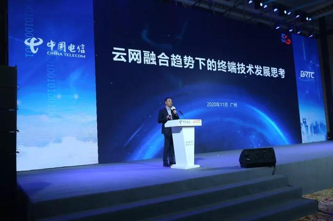 中国电信终端技术与标准论坛召开:四大亮点引领新终端新生态