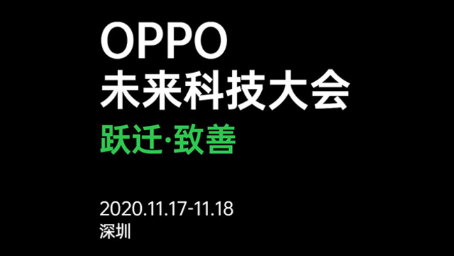 OPPO CybeReal——让AR技术在手机上得到完美演绎
